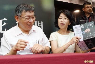 陳佩琪不受控發言 呂惠敏爆民眾黨真正目標