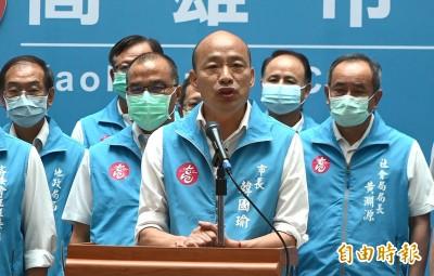 韓國瑜怪「罷韓國家隊」 他傻眼怒嗆:被唾棄剛好