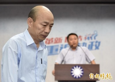 韓國瑜「無力回天」 黃暐瀚爆韓粉悲憤驚人下場