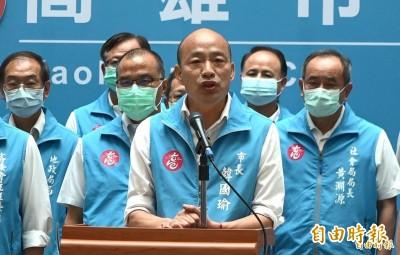 國民黨尷尬了!韓國瑜悲壯反擊    鄭佩芬驚爆內幕
