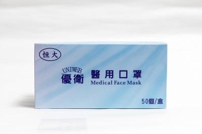 康是美明開賣100萬片MIT醫用口罩  每人限購一盒