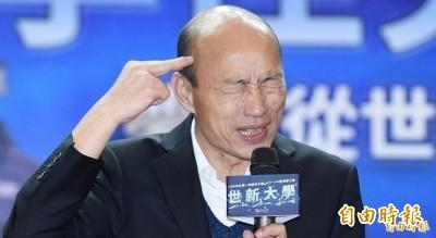 哭哭!韓國瑜「去留肝膽兩崑崙」 鍾年晃秒酸:作者被褻瀆