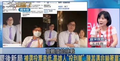 高雄市長補選爆「高難度挑戰」!名嘴:陳其邁不是躺著選