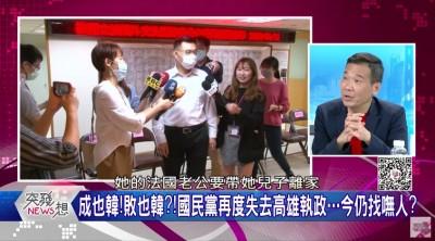 吳怡玎拒接棒韓國瑜出征高雄?鍾小平爆驚人「家庭內幕」