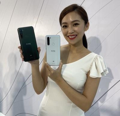 HTC首款5G手機來了 U20 5G市場唯一低於2萬元