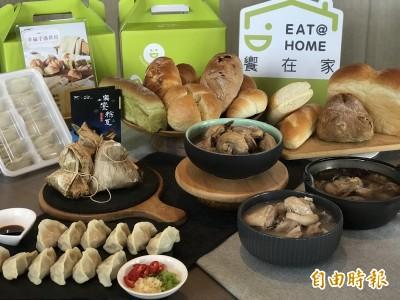 饗賓集團開創台菜新品牌  和食吃到飽進軍南台灣