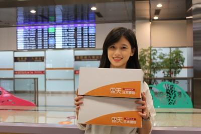 哈日族注意!日本露天全面降低代購國際運費   滿額保證免運