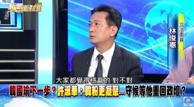 陳其邁高雄補選非穩贏?林俊憲爆「最大危機」 謝震武驚呆了