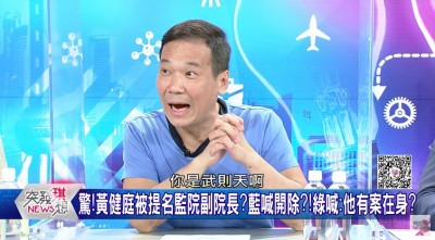 鍾小平氣炸!火大痛罵蔡英文「學習近平搞帝制」