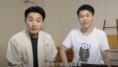 稱台灣是「國家」被中國網民出征 公視台語台主持人火速道歉