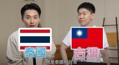 主持台灣節目暗中狂舔共 男星兩面手法被踢爆
