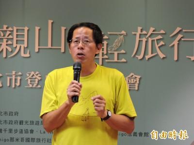 文化部發布中央社第9屆董監事名單 劉克襄續任董事長