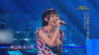 被金曲歌王指定唱這首 台灣女孩嚇到直接跪地