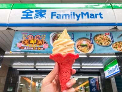 吃一口秒到日本 全家開賣青森蘋果霜淇淋