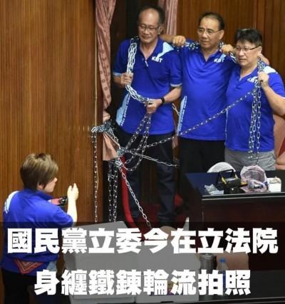 藍委佔議場》拿鐵鍊纏身 她嗆酸國民黨救命大秀