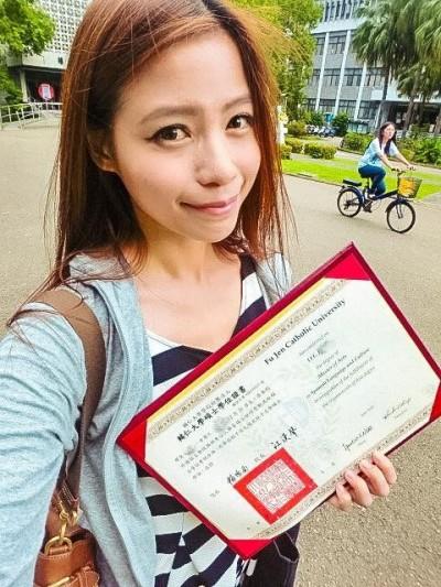 碩士班高材生 蘿莉塔遭逼問:妳有畢業嗎?
