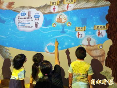 故宮兒藝中心升級2.0 打造科技互動學習空間