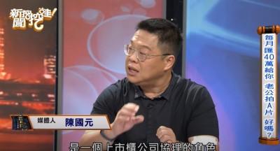 中國A片爆暗黑內幕 台男下海價碼曝光