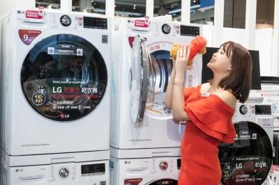 分開洗最衛生 韓系「一機雙洗」洗衣機擴大8種容量