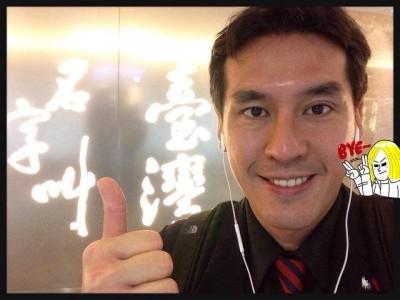 不爽中藥改稱「台藥」 黃暐瀚:台灣好意思嗎?