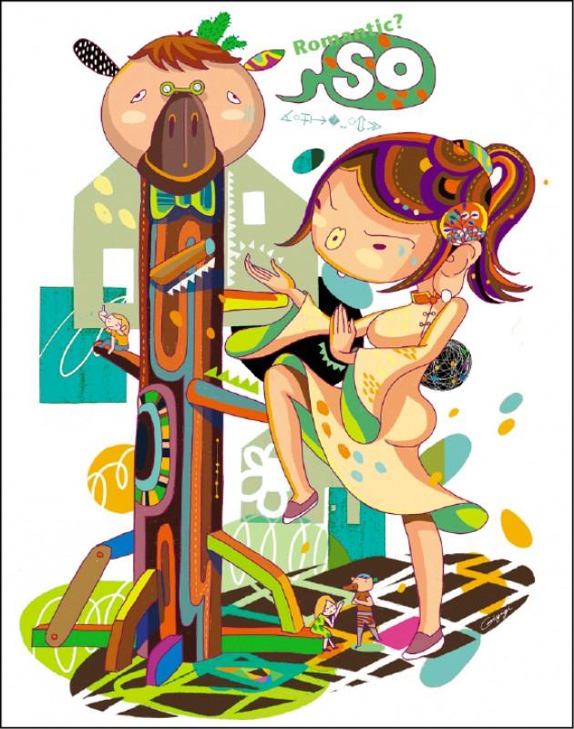 【兩性異言堂】〈幸福補習班〉愛上木頭男 浪漫是奢望