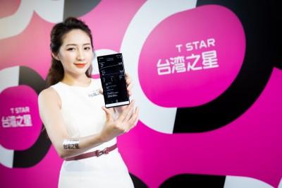 台灣之星不只流血價吃到飽  5G免費一個月給你用好用滿