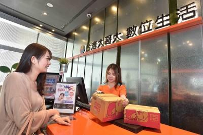 好猛!momo購物網下單 台灣大門市24小時內可取貨