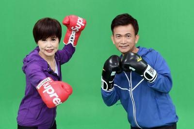《華視在地新聞》16年首招募新血 元老主播宣傳變身拳擊手