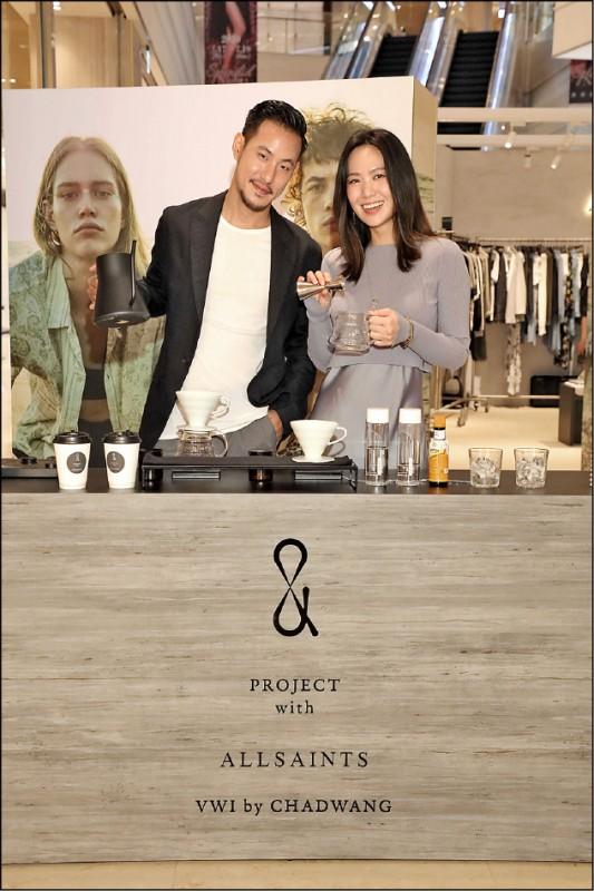 【消費新聞】AllSaints咖啡快閃店 時尚品味