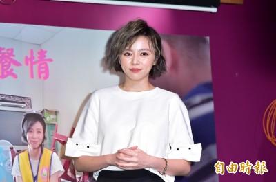 (影音)王瞳惹腥冷凍10個月回八點檔  解密艾成「放話要娶」秘辛