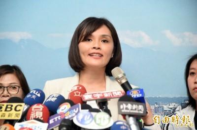 李眉蓁「含淚放棄學位」求饒   名嘴揭國民黨最後生機