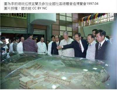 李登輝辭世》文化部追念李前總統 開啟以「文化藝術」凝聚台灣人民認同與價值