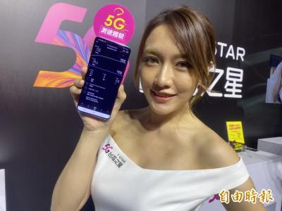 5G搶客 台灣之星流血價「業界最低門檻399元起」