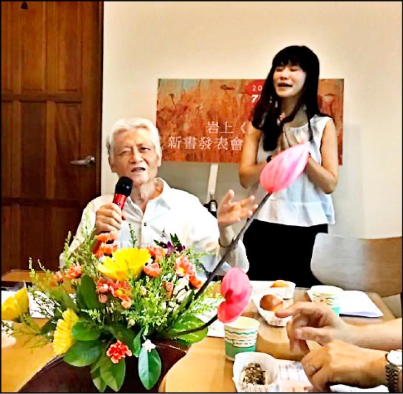 【藝術文化】詩人岩上辭世 享壽81歲