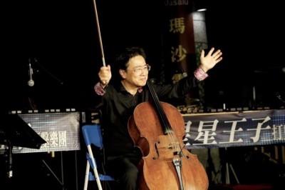 大提琴家張正傑親子音樂會 別讓貝多芬傷心