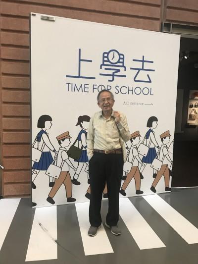 台灣文史家莊永明辭世 文化部將呈請總統褒揚