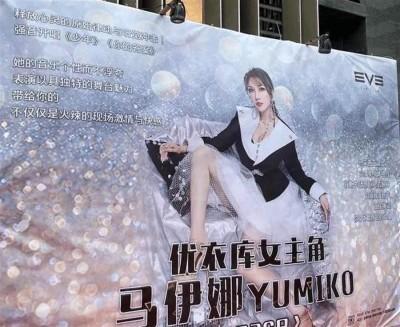 Uniqlo試衣間淫片瘋傳 火辣女主角爆身價驚人