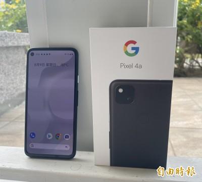 Google最便宜Pixel 4a拍照實測 「越級打怪」單挑iPhone 11 Pro Max