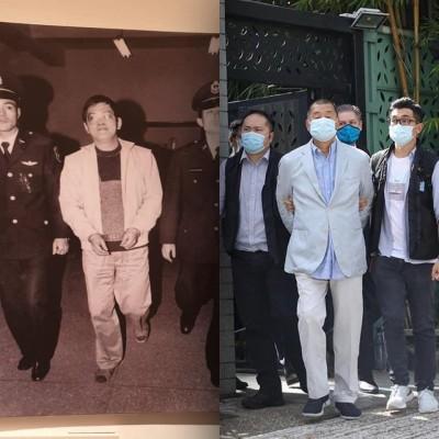 衝擊!鄭南榕黎智英一張照 曝香港如40年前台灣
