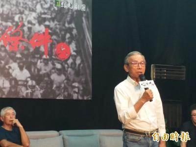 高雄市長補選在即 吳念真籲民眾:對每一張選票都要負責