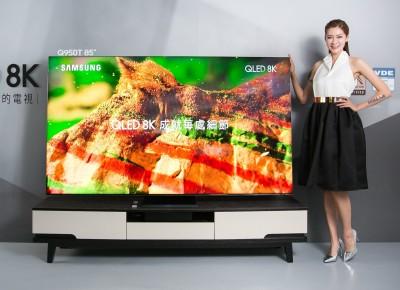 《2020話題電視大集合1》好野人買起來 8K電視入手門檻降低