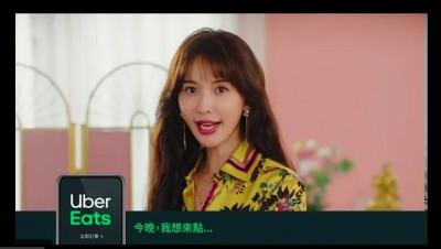 (影音)林志玲新計劃提前外洩!接棒蔡依林搶下高價代言