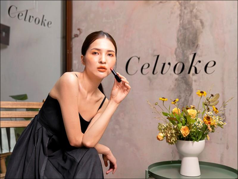 【時尚大道】《2020秋妝登場》Celvoke 話題南瓜色 柔霧回歸