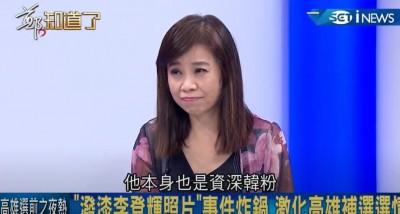 老藝人潑漆李登輝肖像 名嘴驚爆:她是資深韓粉