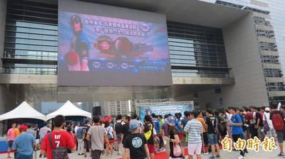FOX體育台「確定終止營運」    3頻道將撤出台灣