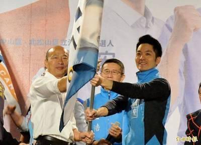 韓國瑜一定選台北市長? 他曝蔣萬安最尷尬
