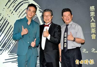 (影音)《苦力》擦身金鐘最佳戲劇 導演李岳峰開炮了