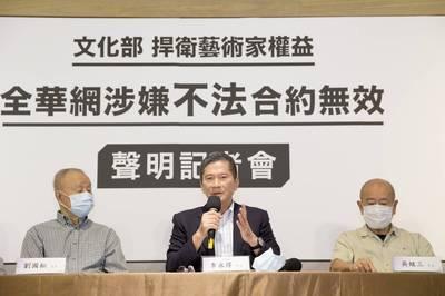 全球華人藝術網涉騙藝術家簽賣身契 法院已開3次庭