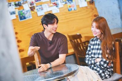 41歲孔劉遭尹恩惠催婚   本人親吐未婚原因