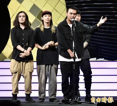 (影音)願榮光歸香港!滅火器得大獎感激林夕
